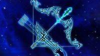 zodiak-Sagitarius | Pixabay